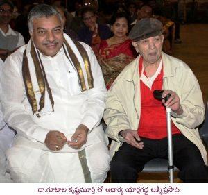 YLP & Gutala Krishna Murthy